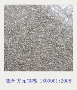 China Steel Wool for Brake Linings