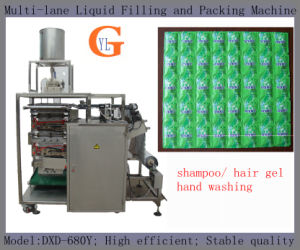 Multi-Lane Shampoo/Hand Cleaning Packing Machine (4 sides sealing;) pictures & photos