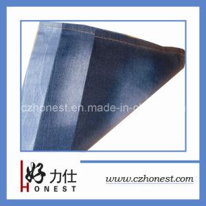 High Quality Slub Denim Fabric