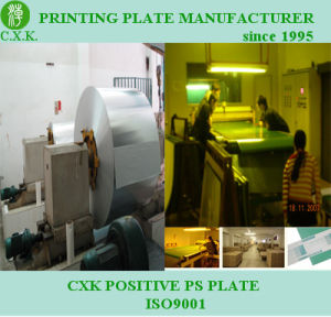 Guangdong Cxk Positive PS Format Printing Plate pictures & photos