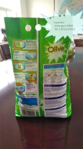 3.25kg Detergent Powder for Hard Water for Middle-East Market pictures & photos