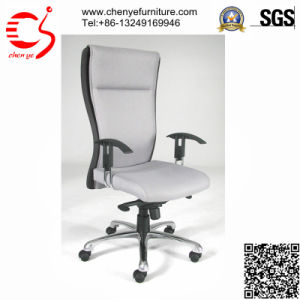 Highback Manager Office Chair (CY-C5034STG)