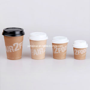 4oz-12oz High Quality Paper Cup, Paper Coffee Cup pictures & photos