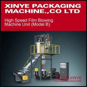 Sj Series High Speed Film Blowing Machine pictures & photos
