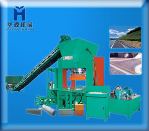 New Products Concrete Paving Block Machine (HYM-300)