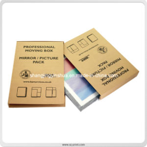 Small Size Rectangular Corrugated Shipping Carton Box (PB025)