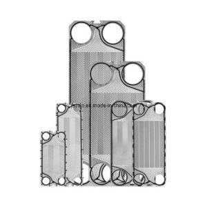 Heat Exchanger Plates Can Replace Alfa Laval, Gea, Apv, Sondex, Tranter