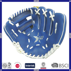 Made in China Cheap Price Leather Customized PVC Baseball Glove pictures & photos