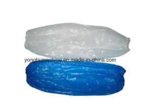 Plastic Waterproof Sleeve Cover Making Machine pictures & photos