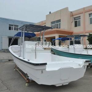 Passenger Boat 7.6m Fishing Boat for Fisherman Liya Boat pictures & photos