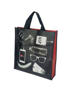 PP Non Woven Zipper Locked Shopping Bags pictures & photos