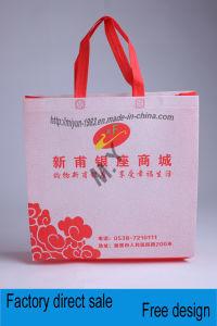 Non-Woven Bag Laminating Machine, Multi-Color Printing Hot Non-Woven Bag