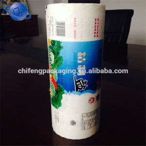 Gravure Printing Pet/LDPE/OPP/CPP/VMPET Laminating Plastic Films pictures & photos