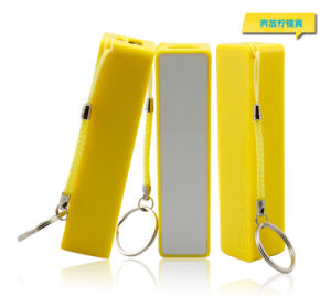Portable Power Bank 1500mAh-3000mAh for Choice! (OM-PW020) pictures & photos