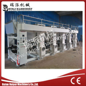 High Speed Gravure Printing Machinery pictures & photos