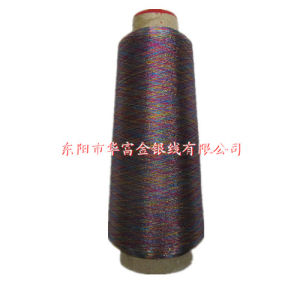 MS Type Metallic Yarn