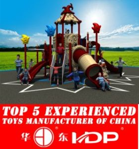 HD2014 Outdoor Magic Collection Kids Park Playground Slide (HD13-017A) pictures & photos