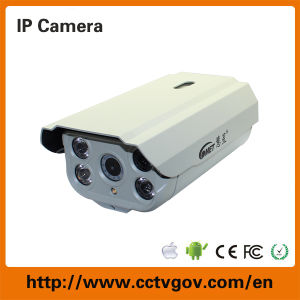1.3 Megapixel 960p Waterproof IR IP Network Camera From Shezhen Manufacturer pictures & photos