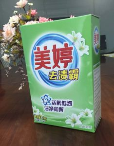 Paper Box Packing Washing Detergent Powder Supplier pictures & photos