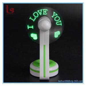 2017 Wholesale Bluetooth APP Control USB Programming Mini Desk LED Fans pictures & photos