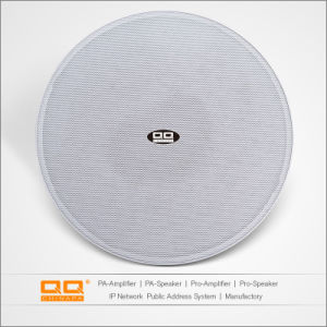 Lhy-8214 Hight Quality Audio Speakers with Ce 20W 4inch pictures & photos