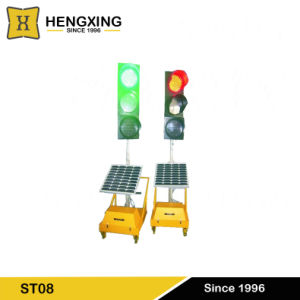 Solar Portable Traffic Light (HX-ST08)
