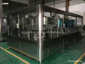 Hot Juice Filling Machine / Beverage Filling Machinery / 3-in-1 Bottling Machine pictures & photos