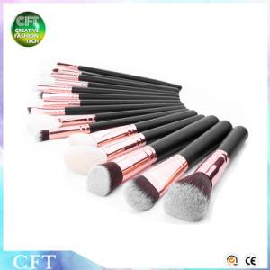 Professional 15PCS Rose Gold Cosmetic Makeup Brush Set pictures & photos