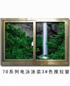 Color Windows (C70 Series)