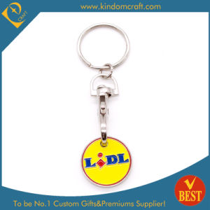 Custom Iron Stamped Enamel Metal Token Coin Keychain pictures & photos