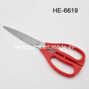 Useful Kithcen Scissors (HE-6619)