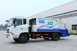 (CXY5161ZYS) Compression Sanitation Garbage Truck