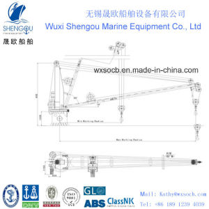 Deck Crane Electric Slewing Crane (SMCE3)