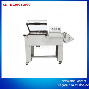 2 In 1 Shrink Packaging Machine pictures & photos