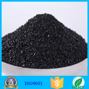 Coconut Shell Activated Charcoal Price