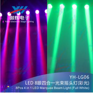 Disco Light 8*8W RGBW 4 in 1 Marquee Linear Rocker LED Beam Light pictures & photos