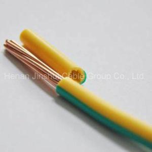 Rigid Copper Conductor Single Core PVC Cable Low Voltage pictures & photos