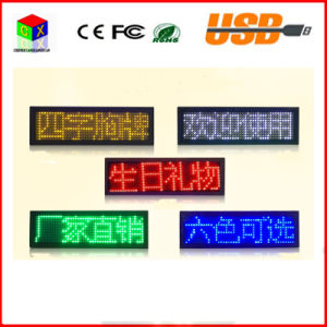 48X12 Dots Red LED SMD Sign Scrolling Text Message / Name Card Tag Display Board Advertising Rechargeable Programmable pictures & photos