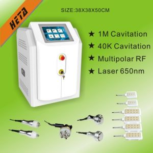 SGS and BV Approved Multifunction IPL Laser Skin Rejuvenation Beauty Machine H-1003b pictures & photos