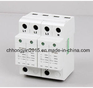 High Grade Ly6-B60 385V Surge Protection pictures & photos
