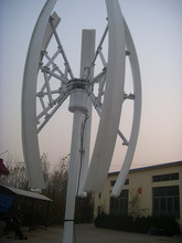 3kw Vertical Axis Wind Generator System pictures & photos