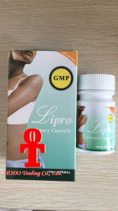 100% Natural Herbal Health Food Lipro Dietary Slimming Capsule pictures & photos