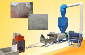 Second-Hand Plastic Granule Machine