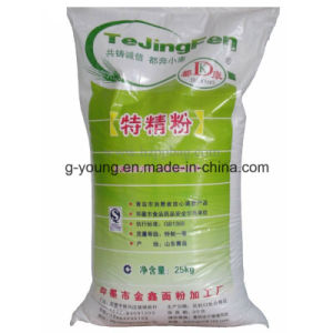 Laminated PP Woven Bags for Rice and Fertilizer pictures & photos
