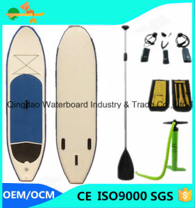 Best Price for Inflatable Stand up Paddleboard