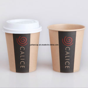 8oz Hot Cup Single Wall for Disposable Paper Cup pictures & photos