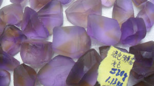 Blended Ametrine Medium Color Gemstone Rough Wholesale