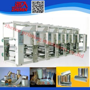 Aluminum Foil Printing Machine (ZRAY6600/6800)