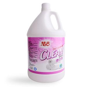 High Efficient One Gallon Liquid Chlorine Bleach pictures & photos