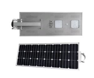 60W Integral Solar Street Light